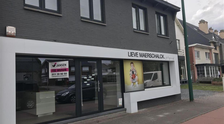 Gebouw voor gemengd gebruik te huur in Meeuwen-Gruitrode